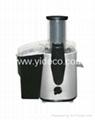 Juice Extractor with big residue jar