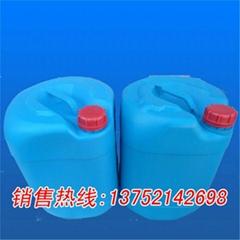 专业生产 25L塑料桶 全新料好产品