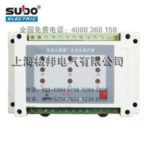 電流互感器二次過電壓保護器 1