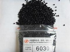 black masterbatch 6030