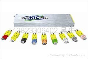 kic2000 1