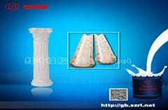 Liquid Silicone rubber for gypsum molds