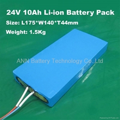 electric bicycle battery 24v 10ah EB2410