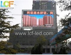 P25 outdoor full color advertising led display 25mm waterproof