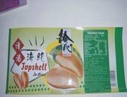 卷筒印刷标签