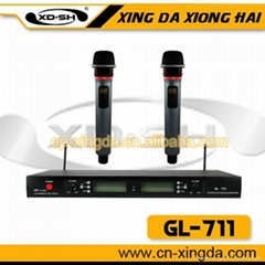 GL-711 cordless microphone system uhf