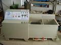 拉鍊電鍍理化機 1