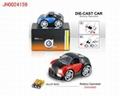 B/O DIE-CAST CAR 1