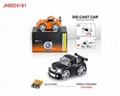 B/O DIE-CAST CAR 2