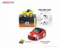B/O DIE-CAST CAR 3