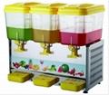 Juice Dispenser 54L
