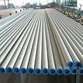 Duplex & Super Duplex Steel Pipes and