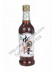 鲁誉中国香 极品黑芝麻油