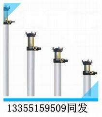 懸浮式單體支柱DW14-300/100X
