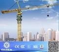 Sale Popular QTZ125A Luffing Jib Tower Crane