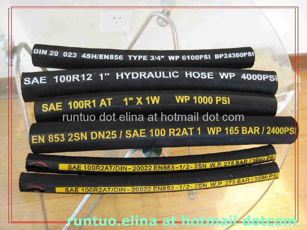 Sell Four wire spiraled hydraulic hose SAE J517 TYPE 100 R12 STANDARD  2
