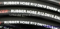 Sell Four wire spiraled hydraulic hose SAE J517 TYPE 100 R12 STANDARD  3
