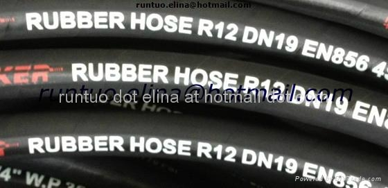 Sell Four wire spiraled hydraulic hose SAE J517 TYPE 100 R12 STANDARD  4