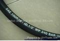 Sell Hydraulic hose  SAE J517 TYPE 100