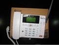 固定无线电话机 3