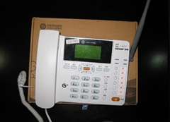 提供移动无线固话机