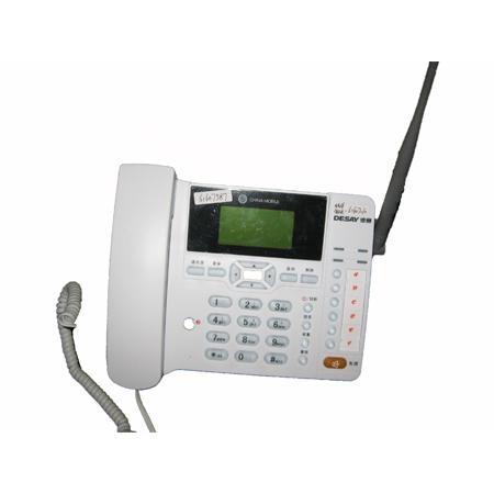 提供移动无线固话机 2