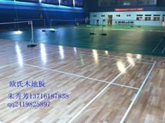 體育木地板