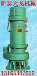 新型排污潜水泵 3