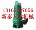 新型排污潜水泵 4
