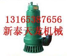 新型排污潜水泵 5