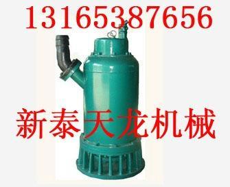矿用风动潜水泵 1