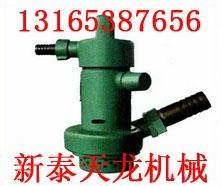 矿用风动潜水泵 2