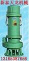矿用风动潜水泵 3