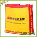 wholesale-nonwoven shopping bag