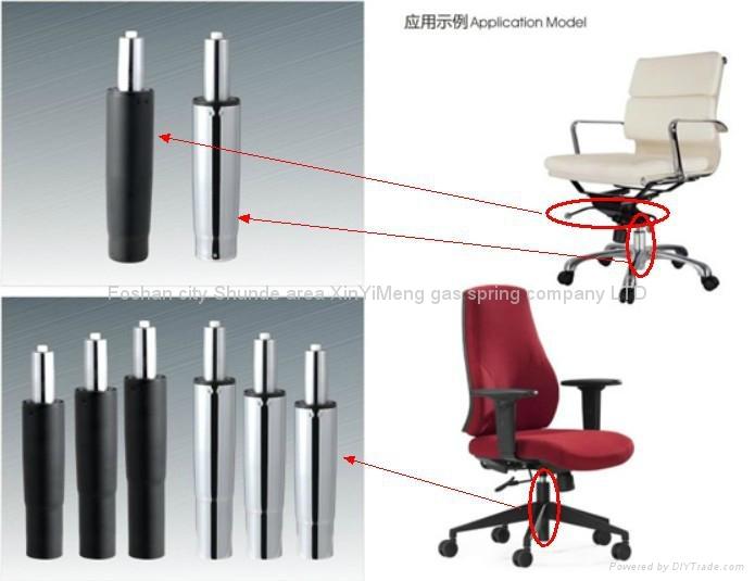 办公椅配件 1