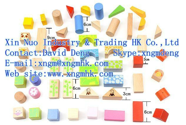 Wooden children's building blocks 1