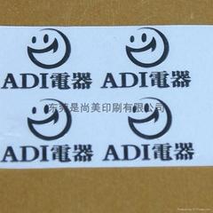 專業供應電鑄標牌 金屬字分體銘牌 超薄美觀鎳片