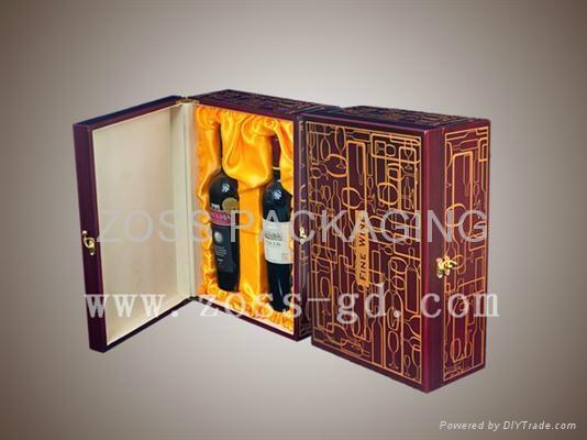 Quality Wine Box (Wooden) 1