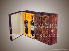 Quality Wine Box (Wooden)