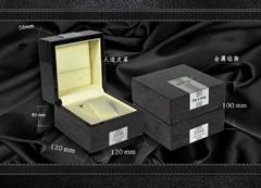 Exquisite Watch Box (MDF)
