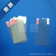 Samsung Galaxy S4 Screen Protector Manufacturer OEM i9500 Screen Protector