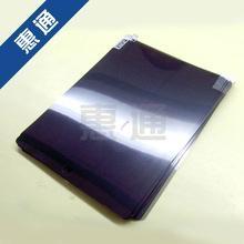 Anti-Spy Screen Protectors for Laptop, 180 Degree Angle ANTI-spy  1