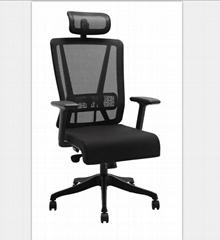 mesh office chair RXT-085AE-MF