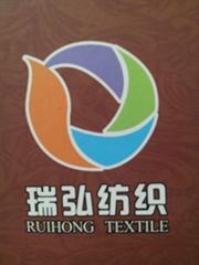 Ruihong Textile Co.,LTD