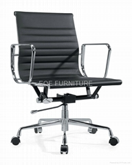 modern office furniture office chair