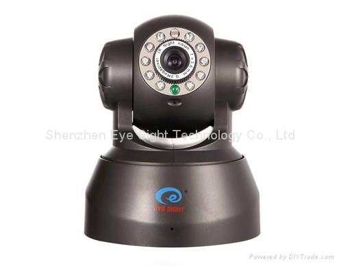 Low cost pan and tilt p2p mjepg ip camera es ip609iw - Low cost camera ...
