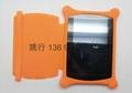 7寸平板硅胶保护套