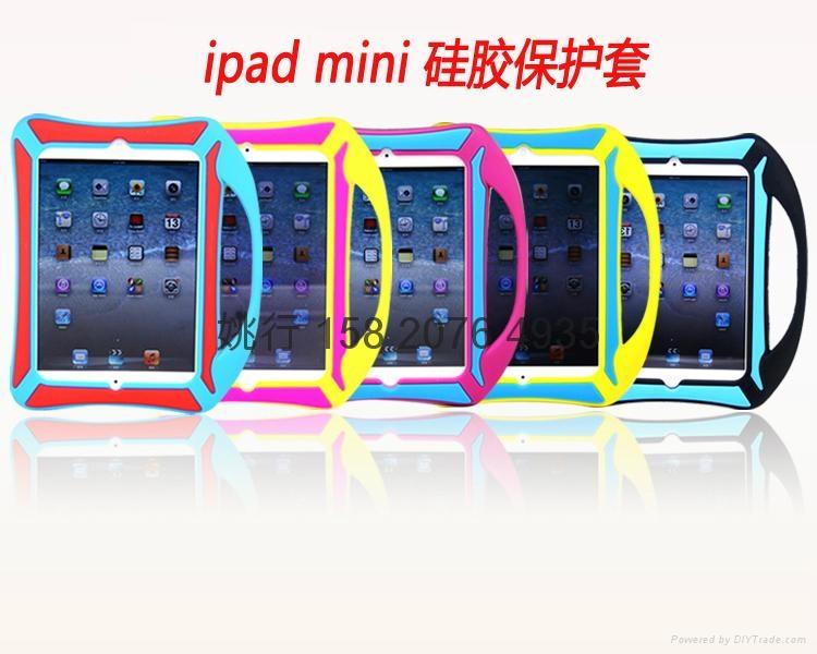 ipad mini 2 硅胶环保套 3