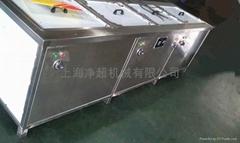 供应JC-S-4040四槽超声波清洗机、工业清洗设备