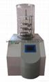 Vacuum Freeze Dryer (Table Type)